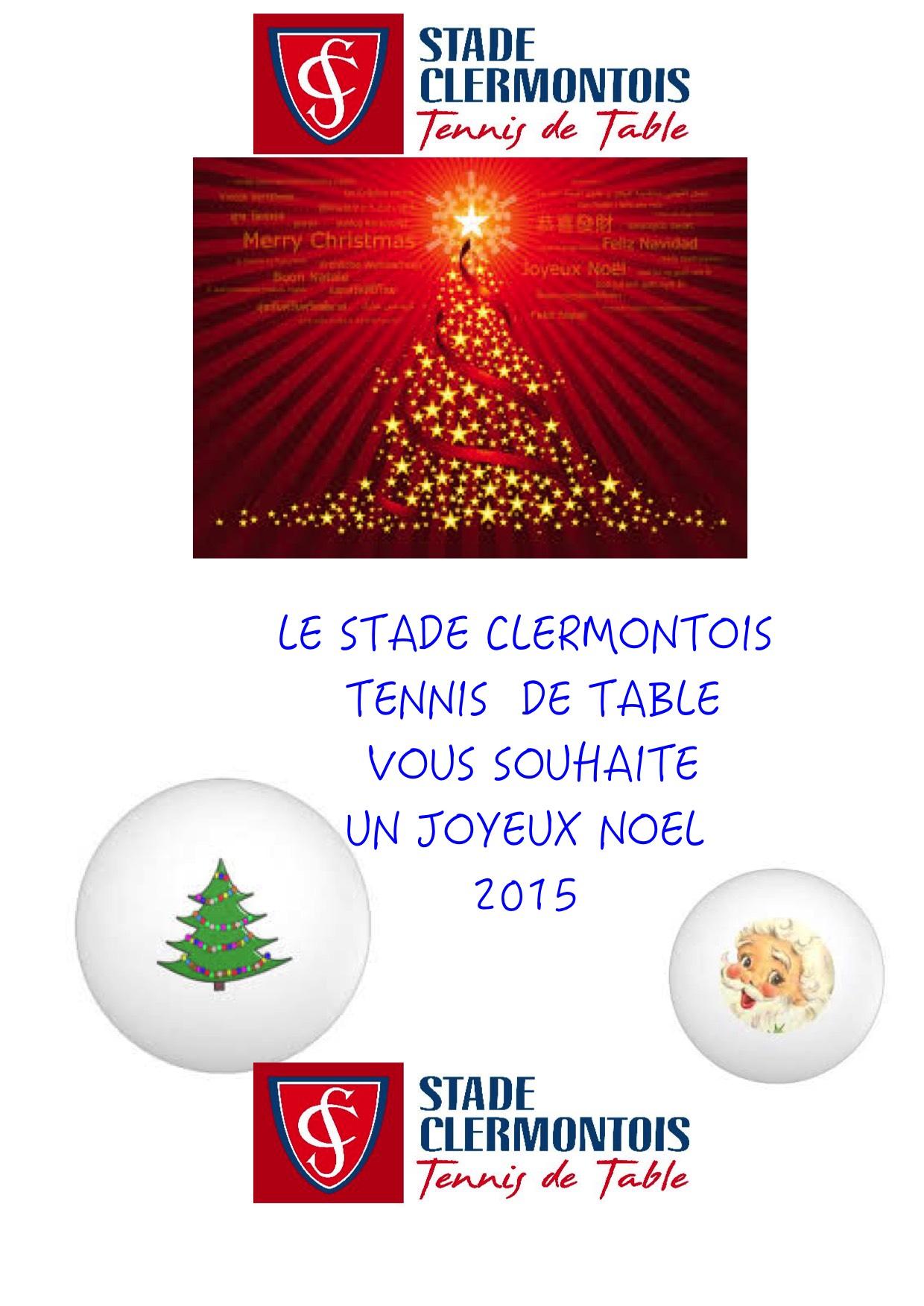 affiche noel 2015